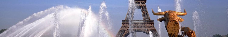 Туристическая Европа